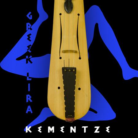 Greek Lira V2 - Kementze